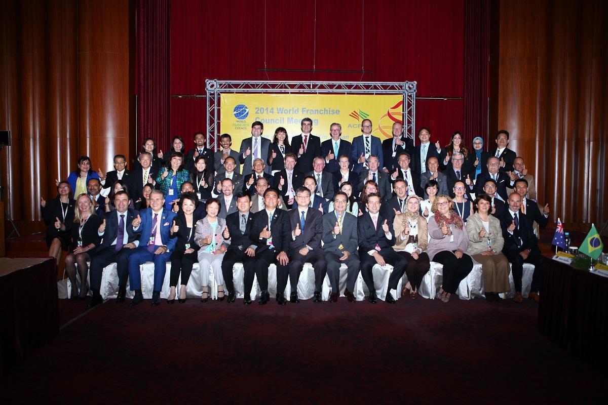 world-franchise-council-taiwan